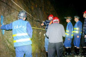 矿山考察 11